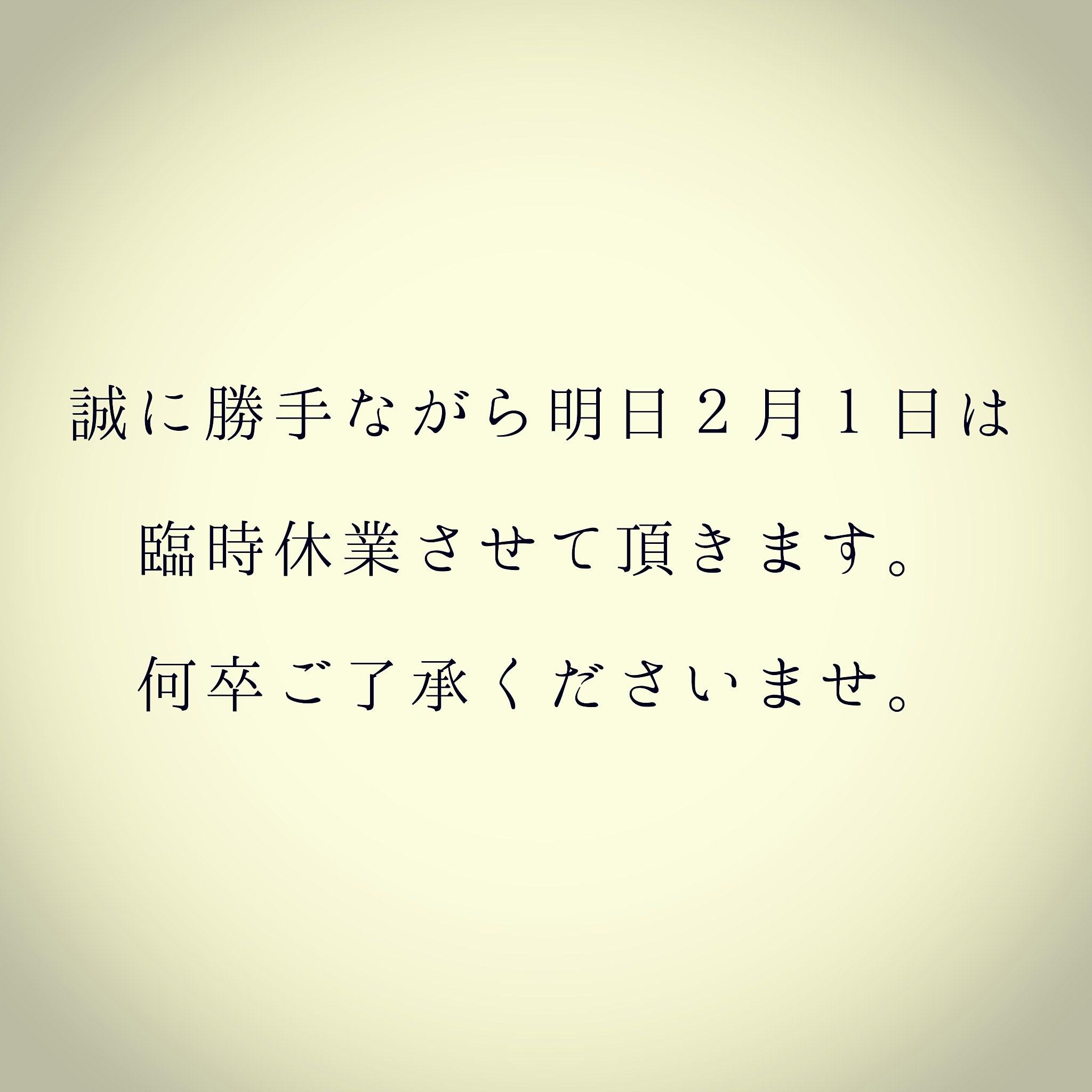 c0127428_22085870.jpg
