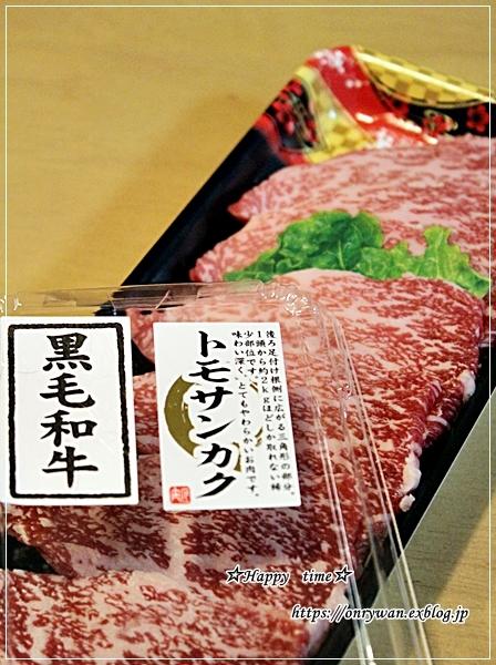 肉団子の甘酢餡弁当と今日のわんことトモサンカク♪_f0348032_18073570.jpg