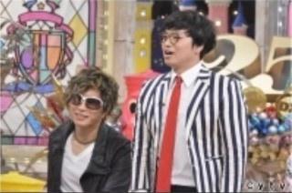 GACKTテレビ出演情報: 【ダウンタウンDX】_c0036138_14241398.jpg