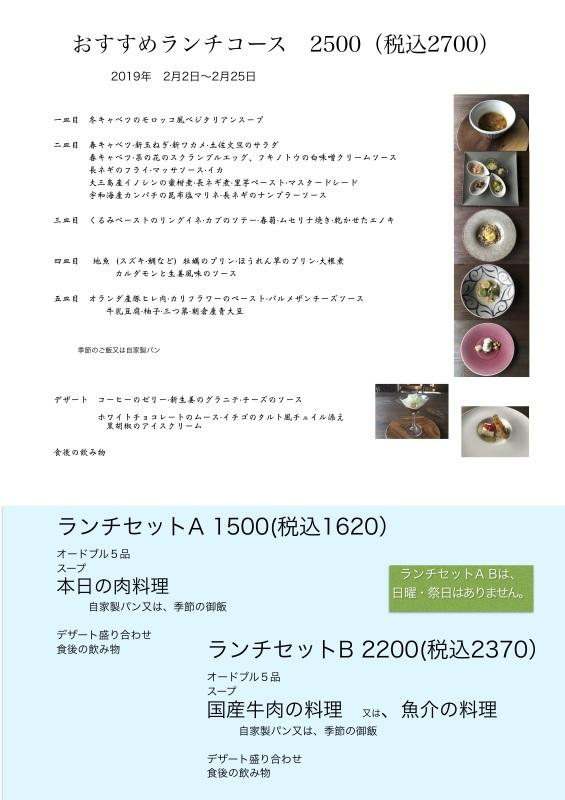 e0385840_21563537.jpg