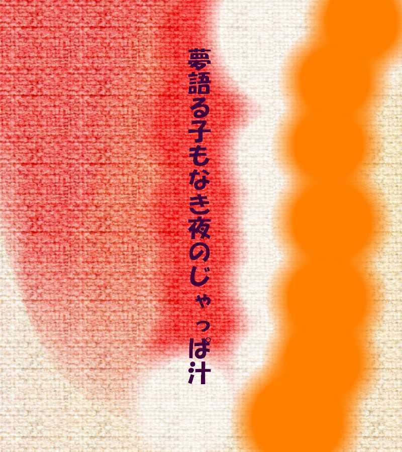 f0117041_05054131.jpg