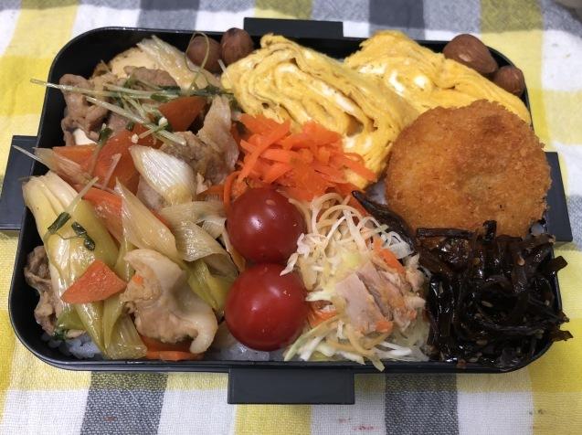 肉野菜炒め弁当_b0371149_07521279.jpeg