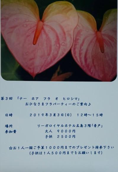 b0356852_08194817.jpg