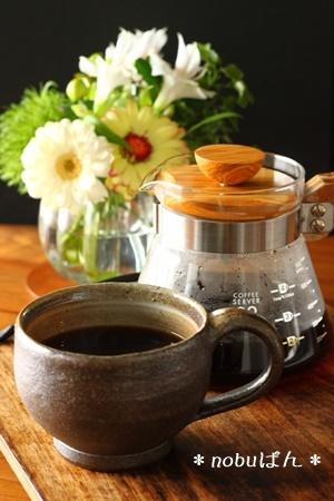 ランチタイムのコーヒーのご紹介☆_d0198360_14021966.jpg