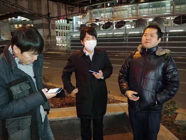 大阪オフィス忘年会2018 ~さらば平成、次の年号なんだろな~_e0206865_23393946.jpg