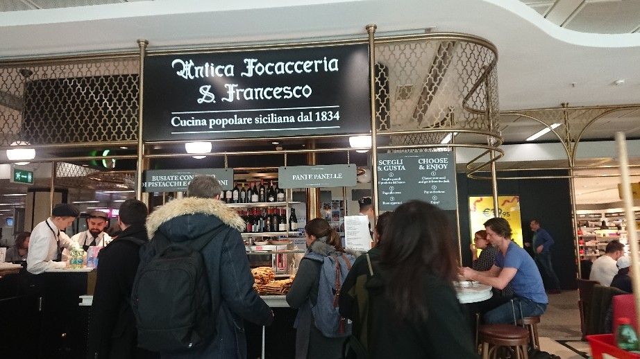 南イタリア旅行2019 ① ローマからナポリへ_e0212073_12021101.jpg