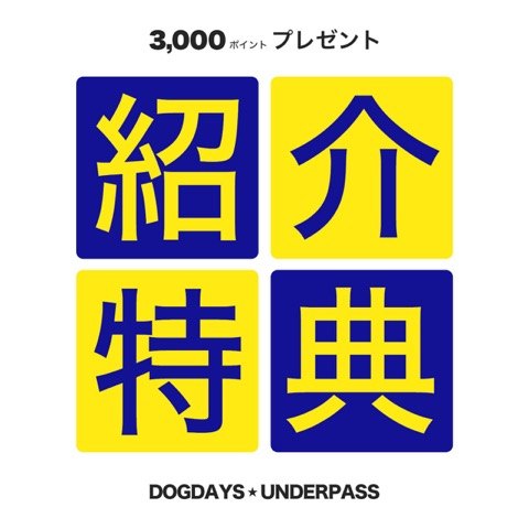 DOGDAYS - Tomorrow Release Products._f0020773_18323755.jpg
