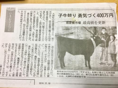 400万円_b0201492_19101451.jpeg