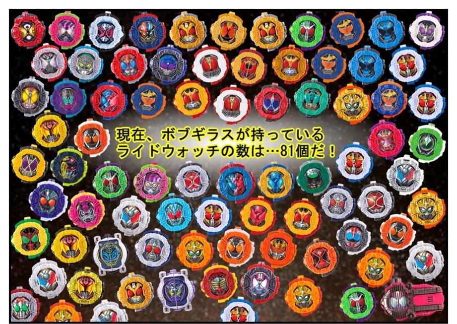 【漫画で雑記】GPライドウォッチ10(リベンジ/マッドローグ)_f0205396_18204601.jpg