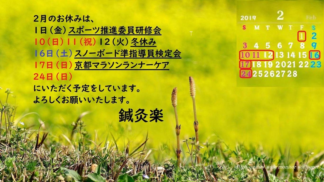 c0220899_19241105.jpg