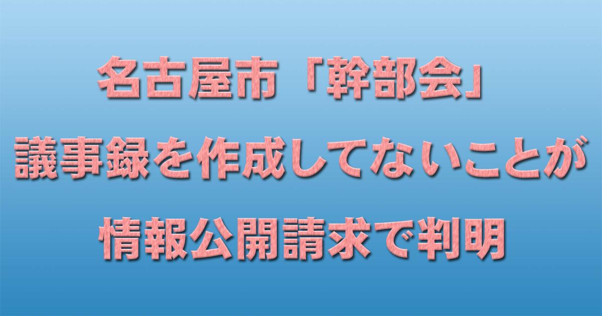 d0011701_23365506.jpg