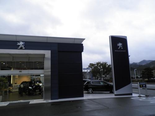 ルノー クリオ 新型、新開発ハイブリッド搭載…ジュネーブモーターショー2019で発表へ_c0192503_01094981.jpg