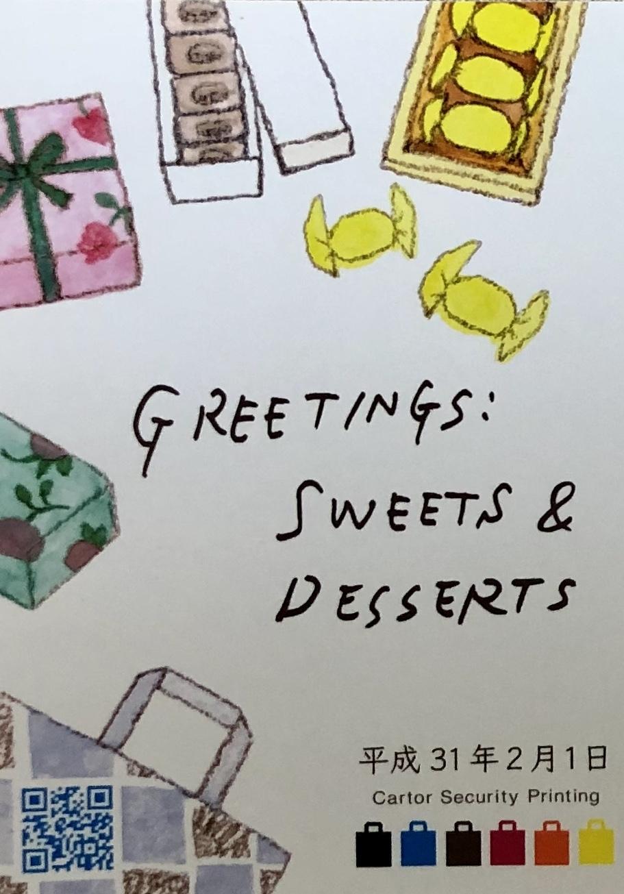Sweets & Desserts_f0144003_17043920.jpeg