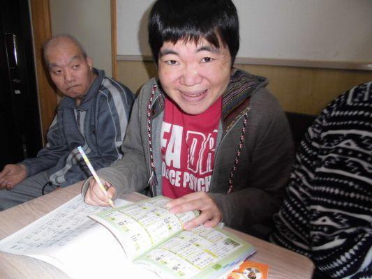 1/31 日中活動_a0154110_15280770.jpg