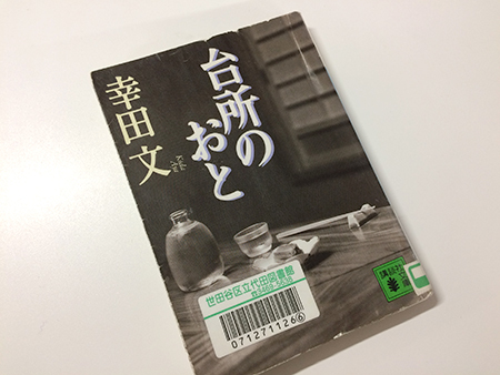 『台所のおと』_f0097523_18264453.jpg
