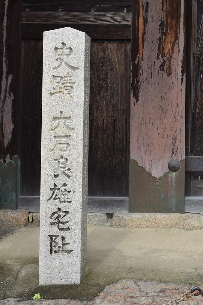 桜満開の赤穂城を歩く。 その1 「大手門~武家屋敷跡」_e0158128_15012488.jpg