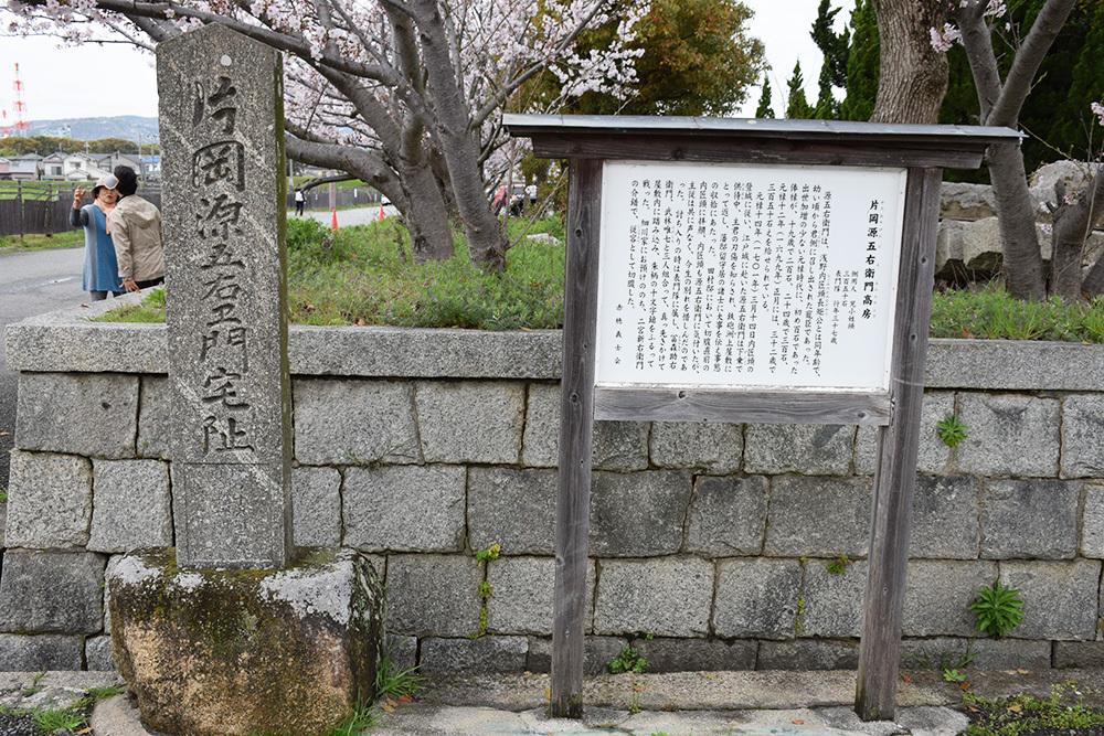 桜満開の赤穂城を歩く。 その1 「大手門~武家屋敷跡」_e0158128_15064010.jpg