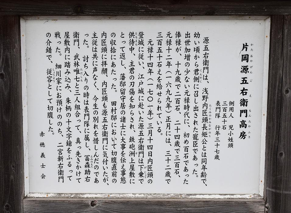 桜満開の赤穂城を歩く。 その1 「大手門~武家屋敷跡」_e0158128_15064394.jpg