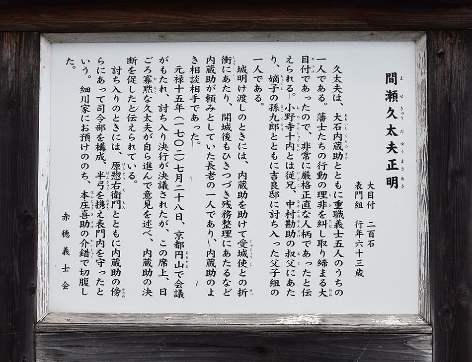桜満開の赤穂城を歩く。 その1 「大手門~武家屋敷跡」_e0158128_15102171.jpg