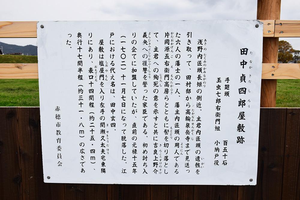 桜満開の赤穂城を歩く。 その1 「大手門~武家屋敷跡」_e0158128_15180577.jpg