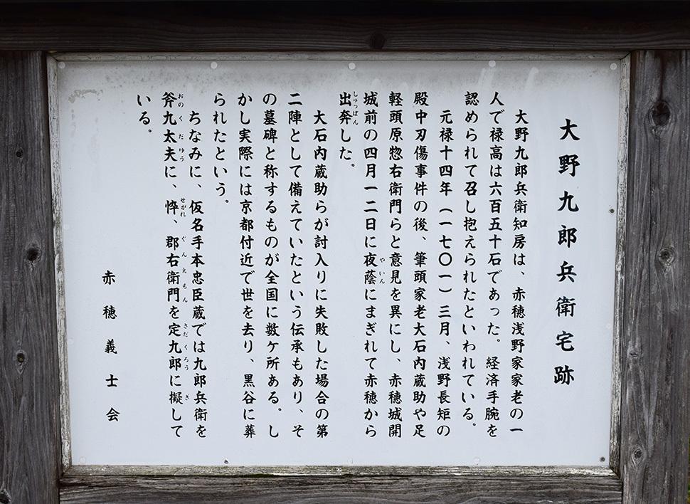 桜満開の赤穂城を歩く。 その1 「大手門~武家屋敷跡」_e0158128_15195662.jpg