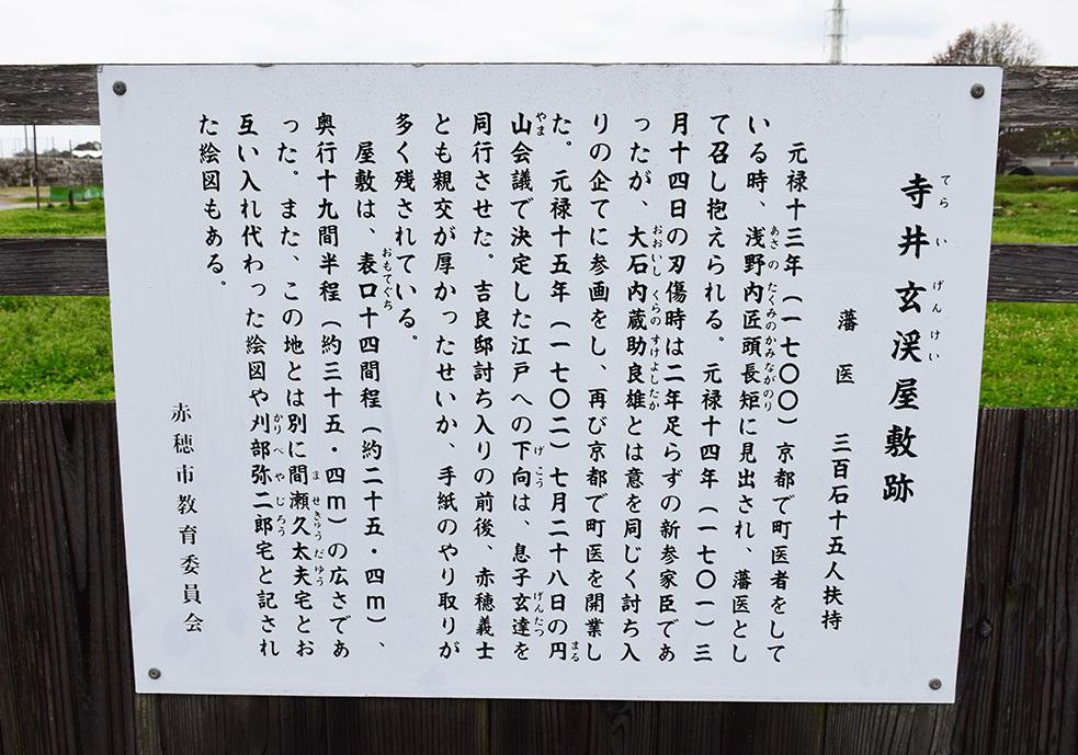 桜満開の赤穂城を歩く。 その1 「大手門~武家屋敷跡」_e0158128_15220479.jpg