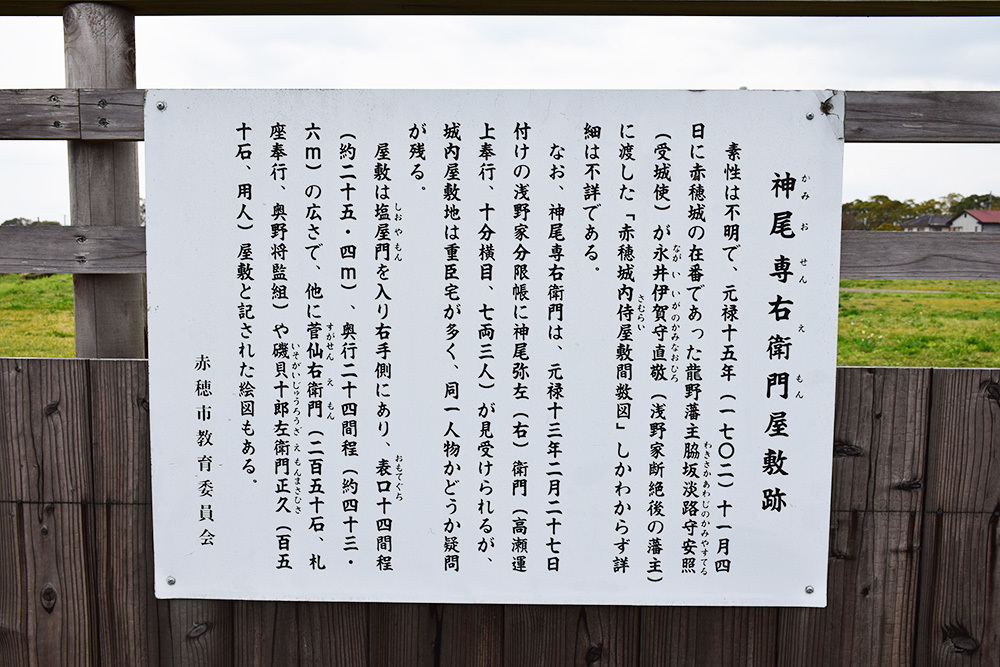 桜満開の赤穂城を歩く。 その1 「大手門~武家屋敷跡」_e0158128_15231834.jpg