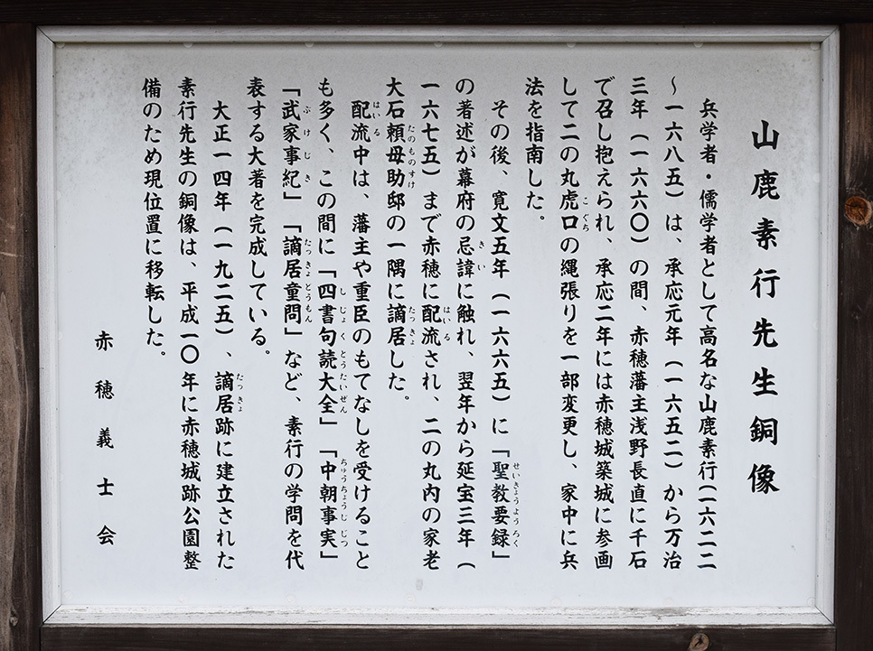 桜満開の赤穂城を歩く。 その2 「二ノ丸庭園」_e0158128_15521788.jpg
