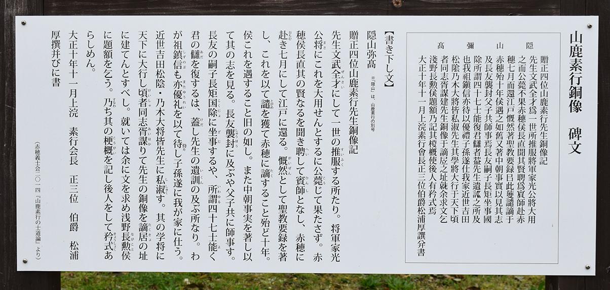 桜満開の赤穂城を歩く。 その2 「二ノ丸庭園」_e0158128_15522488.jpg