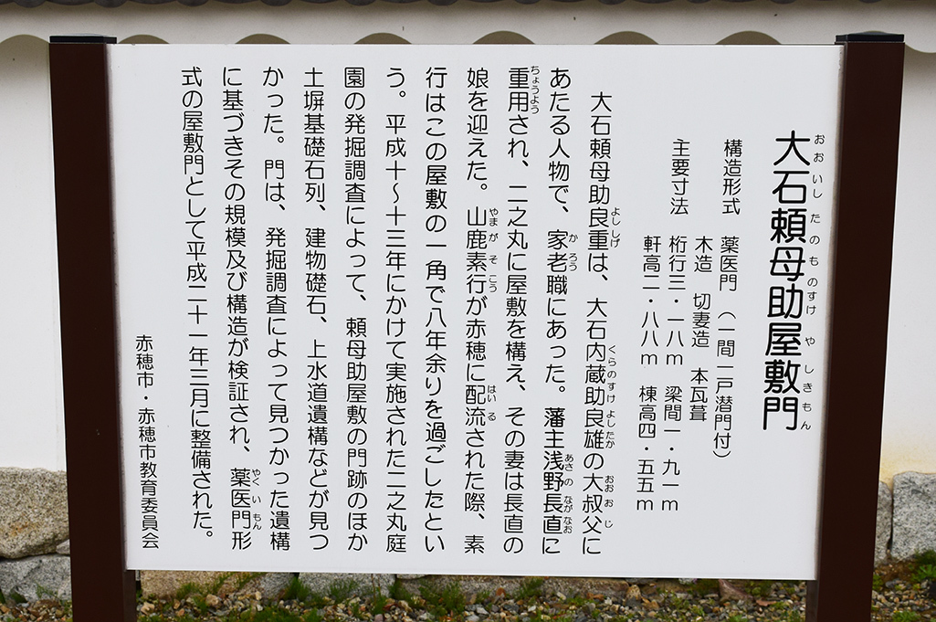 桜満開の赤穂城を歩く。 その2 「二ノ丸庭園」_e0158128_16093811.jpg
