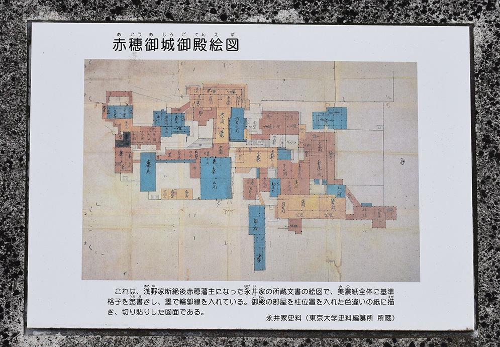 桜満開の赤穂城を歩く。 その3 「本丸」_e0158128_17042591.jpg