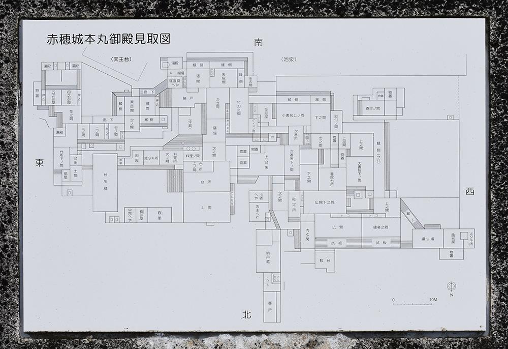 桜満開の赤穂城を歩く。 その3 「本丸」_e0158128_17043260.jpg