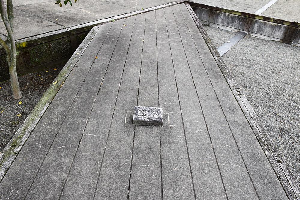 桜満開の赤穂城を歩く。 その3 「本丸」_e0158128_17101329.jpg