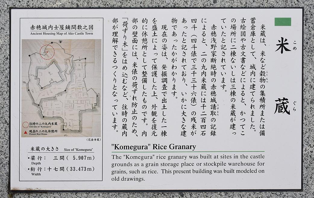桜満開の赤穂城を歩く。 その4 「元禄桜苑」_e0158128_18264525.jpg