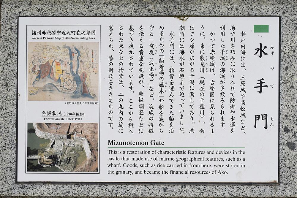 桜満開の赤穂城を歩く。 その5 「水手門、塩屋門」_e0158128_18370921.jpg