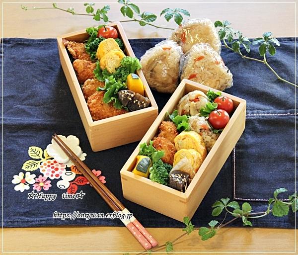 炊き込みおむすびチキンカツ弁当とパン焼きと♪_f0348032_17404155.jpg