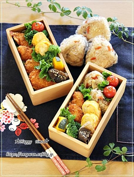 炊き込みおむすびチキンカツ弁当とパン焼きと♪_f0348032_17404843.jpg