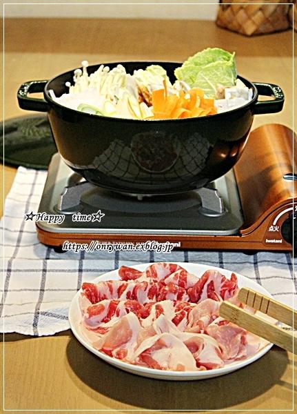 炊き込みおむすびチキンカツ弁当とパン焼きと♪_f0348032_17411914.jpg