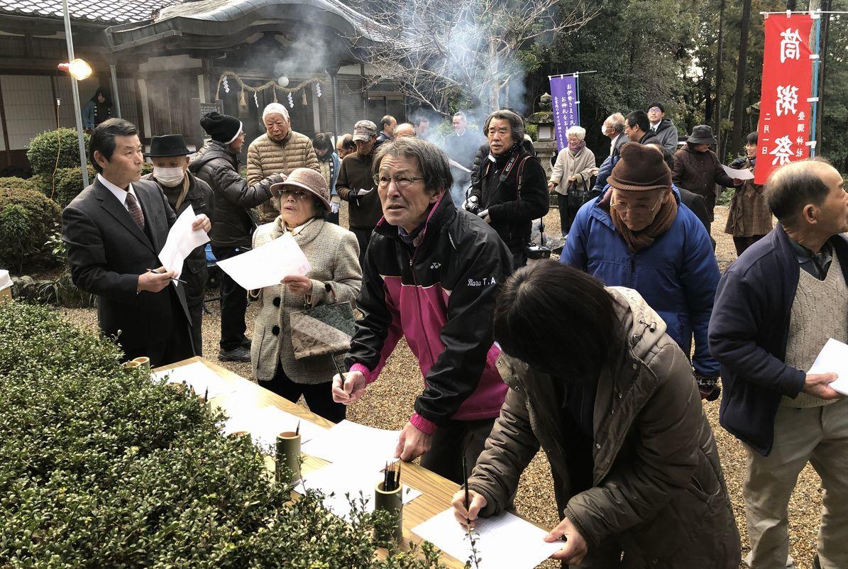 筒粥祭(登弥神社)_a0237937_17575374.jpg
