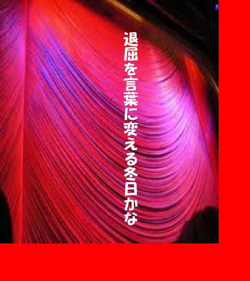 f0117041_06460785.jpg