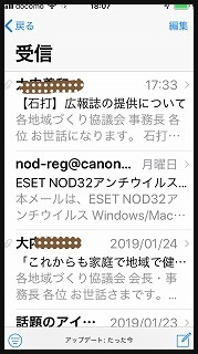 a0346455_19000605.jpg