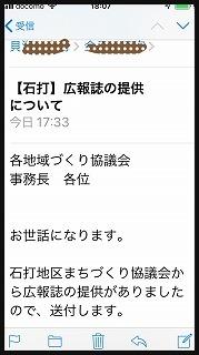 a0346455_19002031.jpg