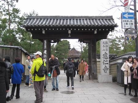日本滞在 1 芦原温泉から京都へ_a0280569_1131935.jpg