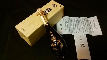 日本滞在 1 芦原温泉から京都へ_a0280569_11374.jpg