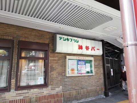 嗚呼、神谷バー(o^^o)_f0039487_15214775.jpg