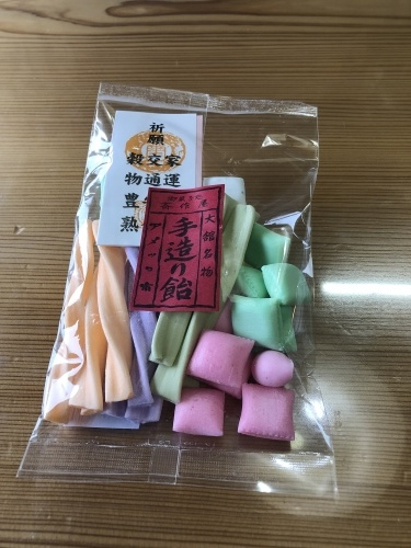 飴   +   中学校説明会_f0150893_20563505.jpeg