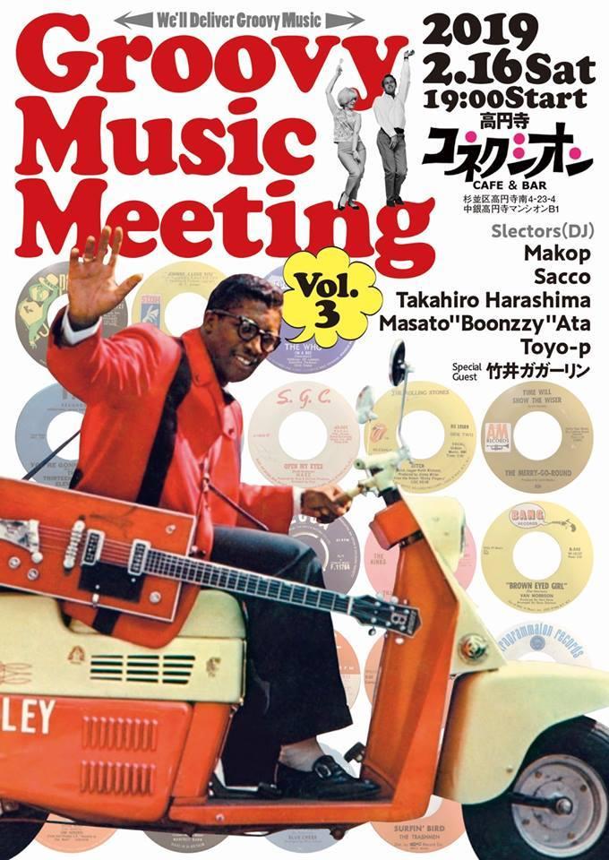 02/16(土)Groovy Music Meeting_c0099300_20012586.jpg
