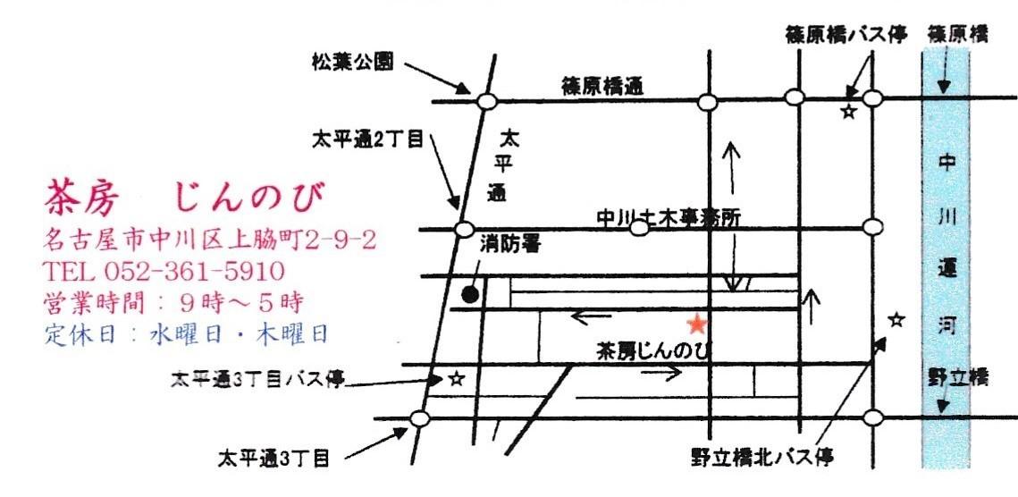 グループ編夢 あたたかニット作品展 _c0152507_04232198.jpg
