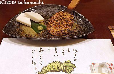 2019/01/31 東京小石川、蕎麦「舞扇」_c0156212_14135744.jpg