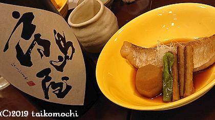 2019/01/31 東京小石川、蕎麦「舞扇」_c0156212_14142465.jpg